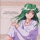 ときめきメモリアル2 MUSICコレクション1