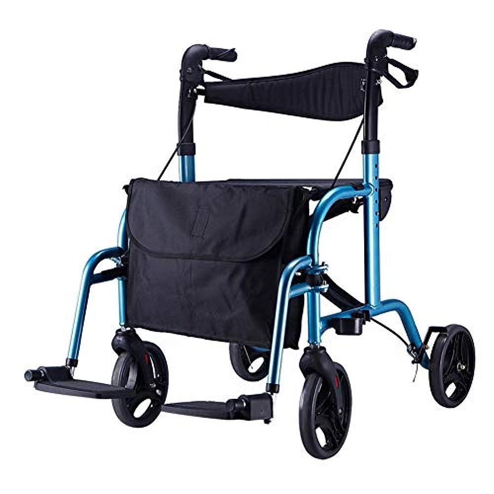 肝ながら正確軽量折りたたみ式四輪ローラーウォーカー、パッド入りシート、ロック式ブレーキ、エルゴノミックハンドル、ユニセックス
