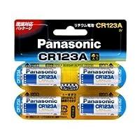 パナソニック(家電) カメラ用リチウム電池 3V CR123A 4個パック CR-123AW/4P