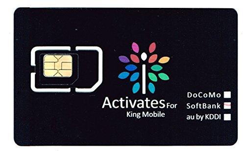 Softbank専用 iPhone4,iPhone4S アクティベーション用 microSIMサイズ アクティベートカード Kingmobile ブラック 6004