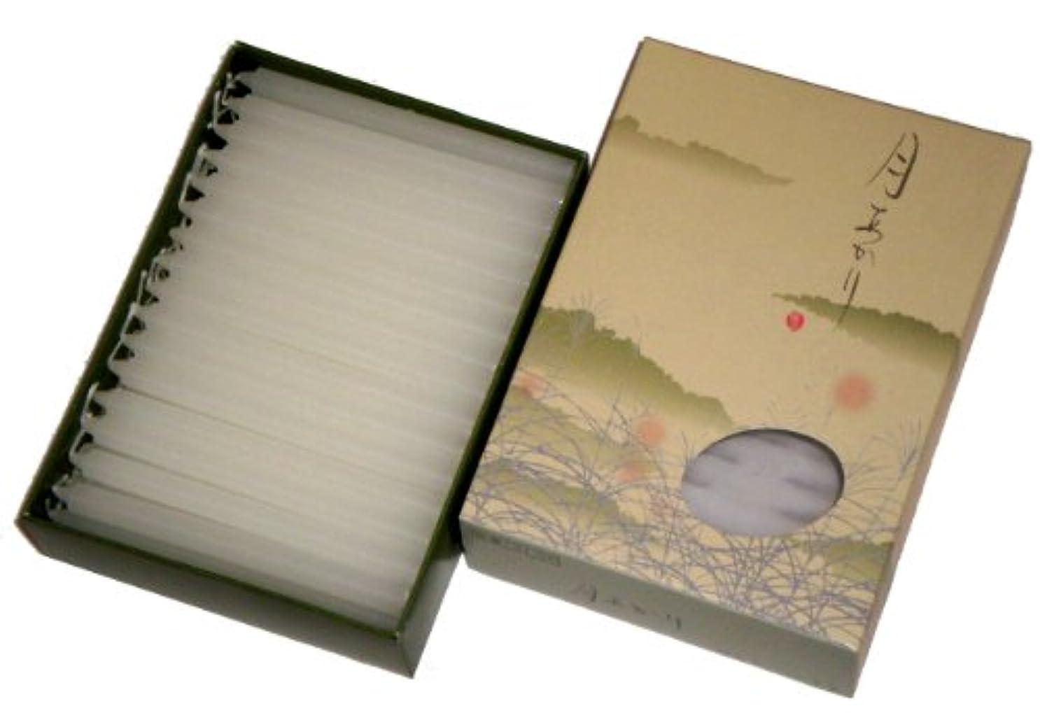 拡散するシンカン先に東海製蝋のろうそく 月あかり 40分約80本