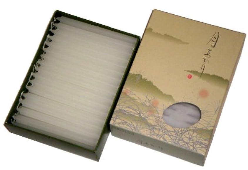 警官ホイスト初期の東海製蝋のろうそく 月あかり 40分約80本