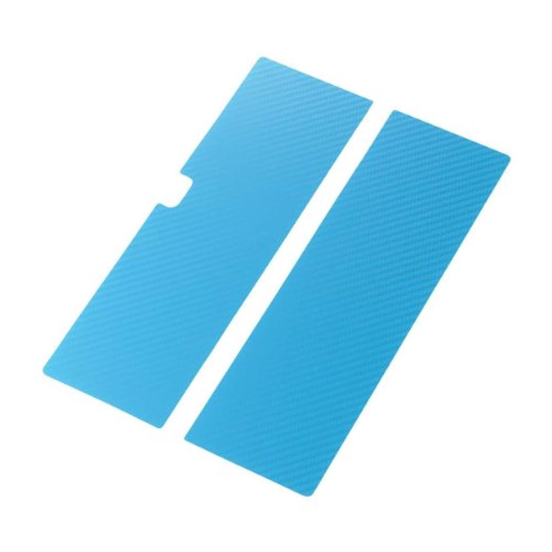 保安呪い家具【2013年モデル】ELECOM Surface2対応 デザインフィルム 背面プロテクト カーボン×ブルー TB-MS2WRPT2