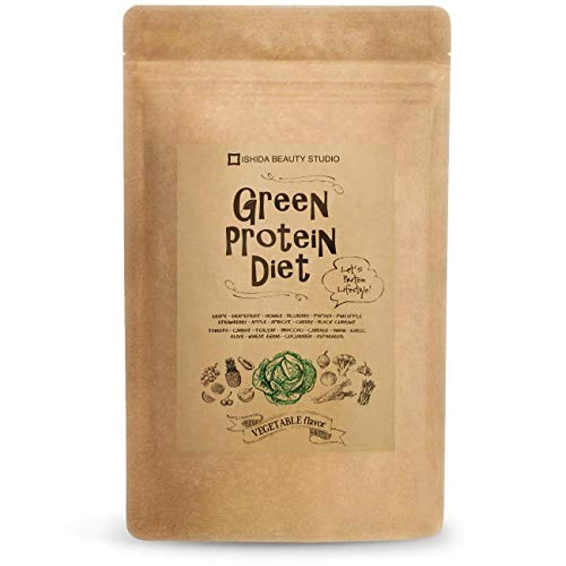 ブランク病気だと思うボイコットグリーン プロテイン ダイエット シェイク 置き換え スムージー 酵素青汁配合 (ベジタブル, 200)
