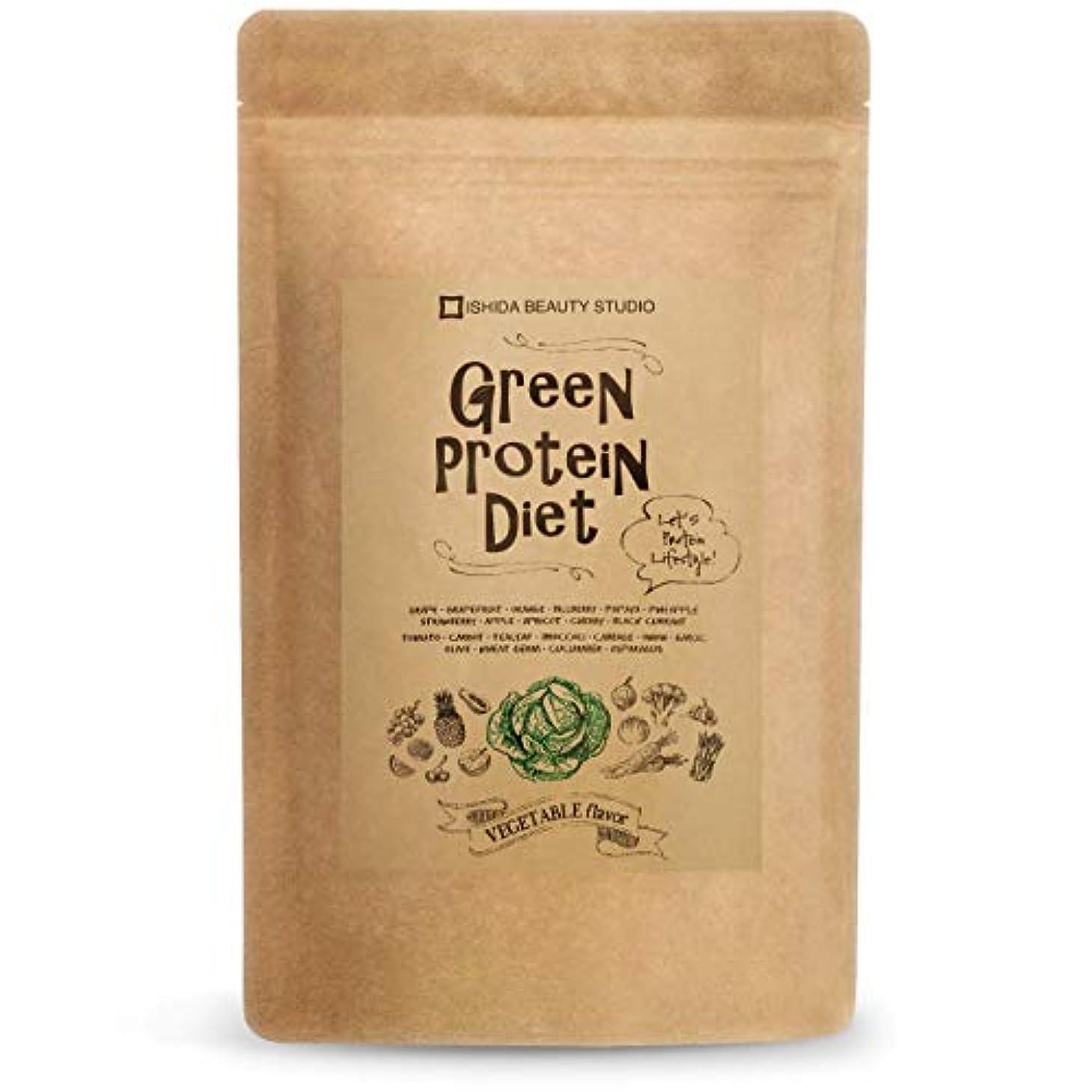 安心襲撃歩くグリーン プロテイン ダイエット シェイク 置き換え スムージー 酵素青汁配合 (ベジタブル, 200)