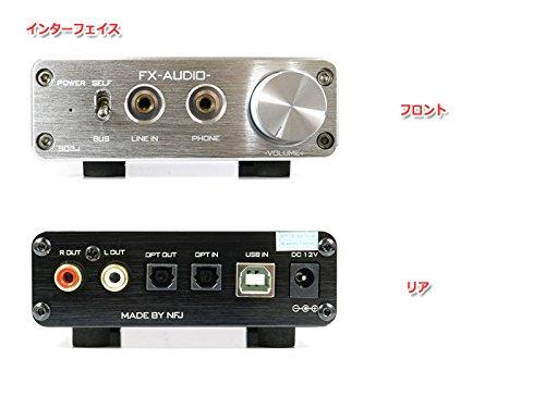 FX-AUDIO- SQ3J『シルバー』ハイレゾ対応USBマルチメディアオーディオコンバーター(DAC/DDC/ADC)+HPA