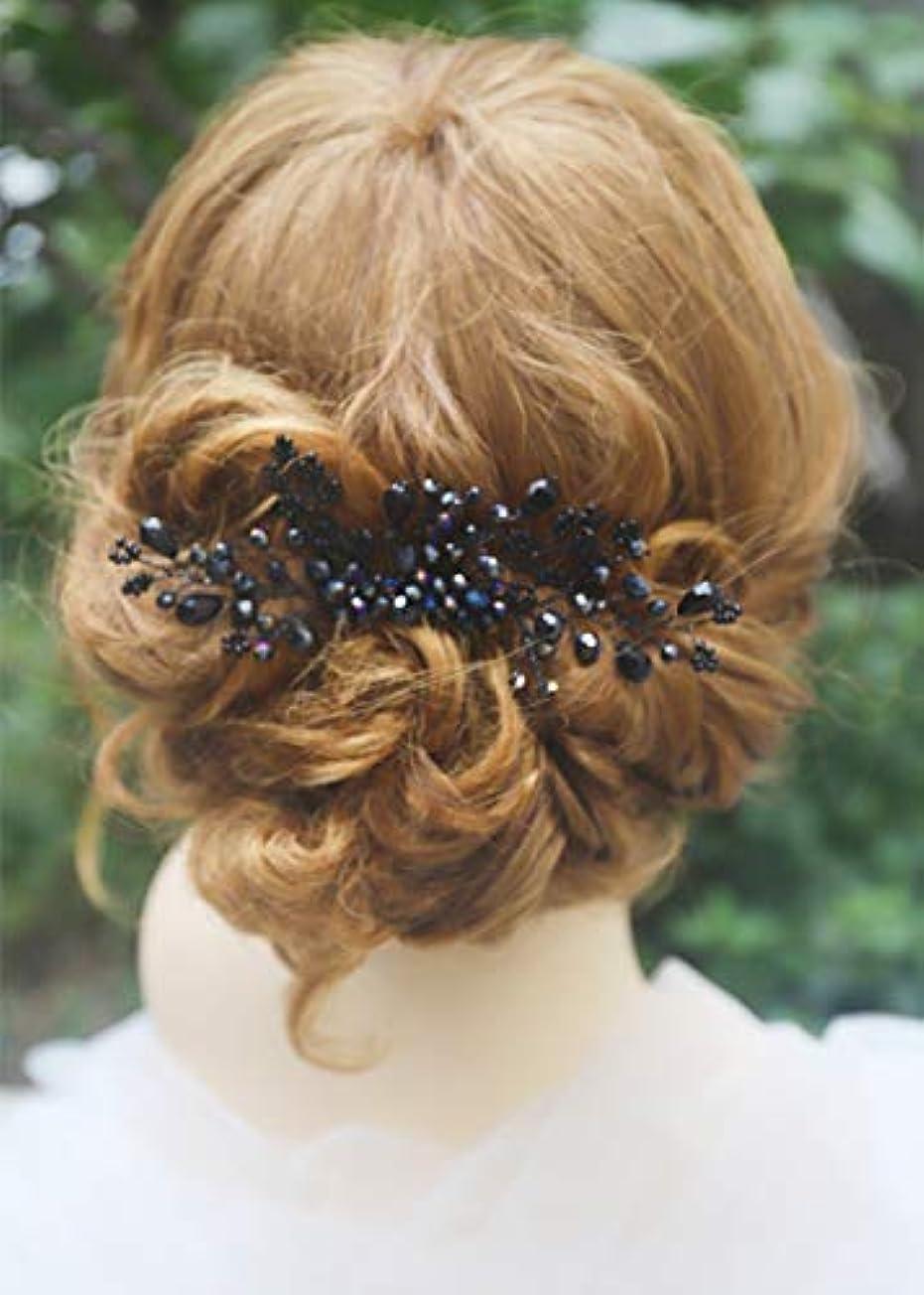 インサート抑制するスチールMissgrace Women Black Crystal Hair Comb Special Occasion Headpiece Black Women Hair Accessories [並行輸入品]