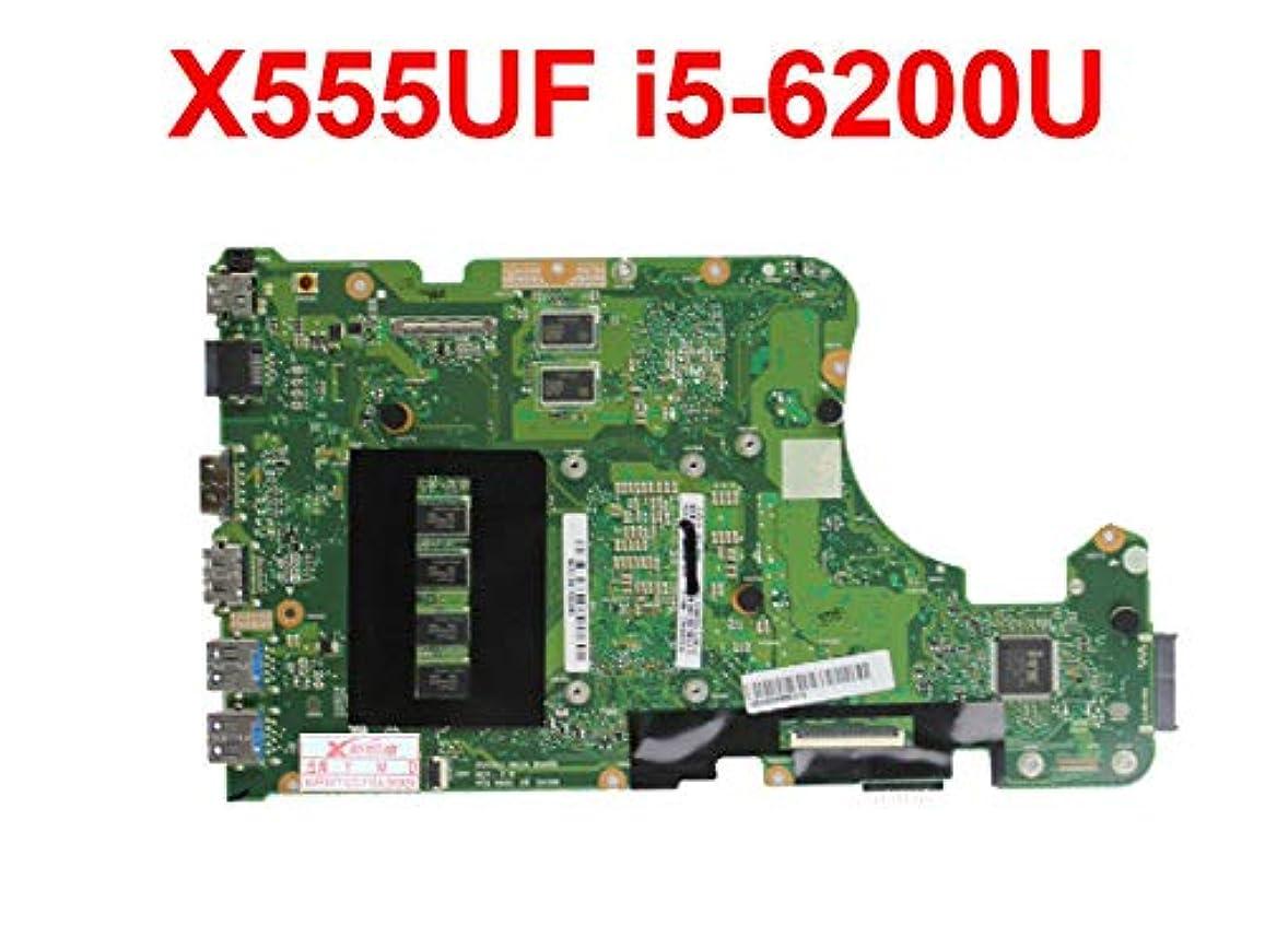 想定する勢い狼FidgetGear ASUS X555UF X555UJ X555UQ F555U A555Uマザーボードi5-6200U CPU 4GB GT930M用