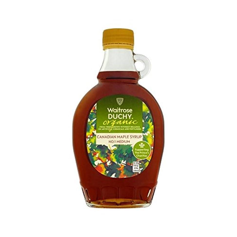 気まぐれな弾性追加有機媒体の1番のメープルシロップ250ミリリットルウェイトローズ公国 (Duchy from Waitrose) (x 6) - Duchy Waitrose Organic Medium No.1 Maple Syrup 250ml (Pack of 6)