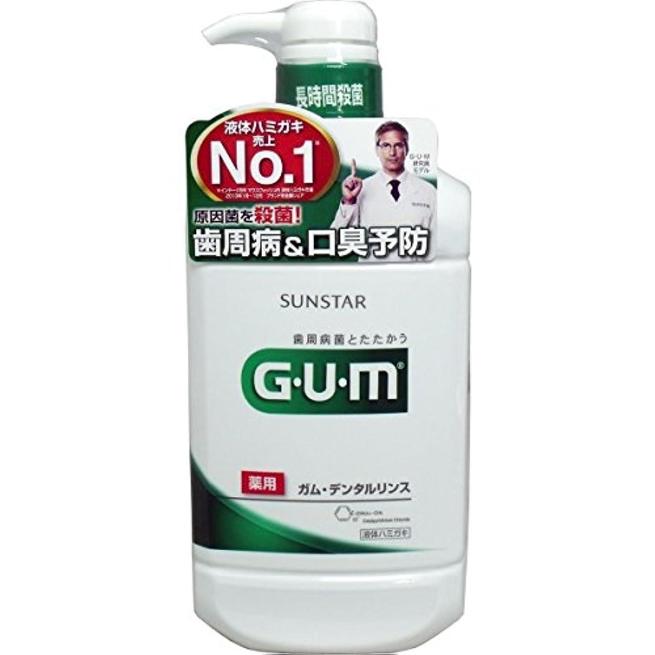 効能ある理容室歯痛ガム デンタルリンス [レギュラータイプ] 960mL