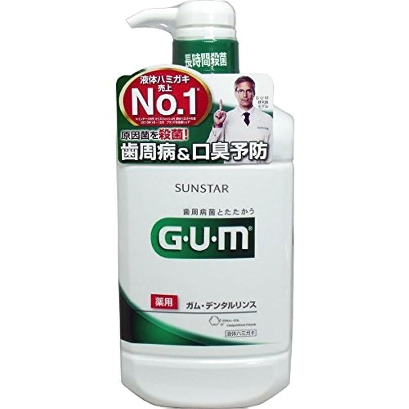 グリーンバック生命体出撃者ガム デンタルリンス [レギュラータイプ] 960mL