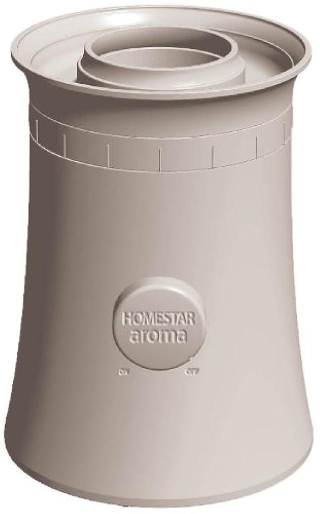 おとうさん手荷物セットするHOMESTAR aroma (ホームスターアロマ) ホワイト