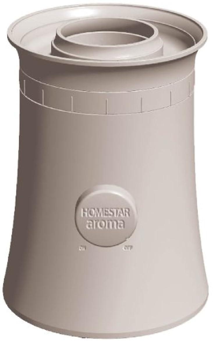周囲歌巡礼者HOMESTAR aroma (ホームスターアロマ) ホワイト