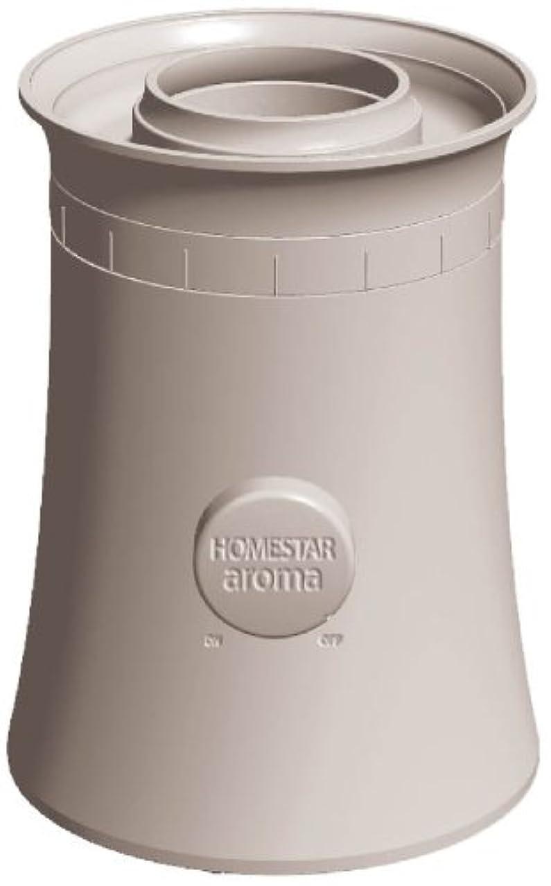 アーティキュレーションリングレットのためにHOMESTAR aroma (ホームスターアロマ) ホワイト