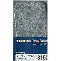 TOMIX シーナリーバラスト F ミックス 8150 ジオラマ用品