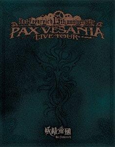 妖精帝國第六回公式式典ツアーPAX VESANIA TOUR LIVE [Blu-ray]