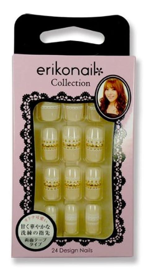 エリコネイル コレクション 両面テープ タイプ EK-4