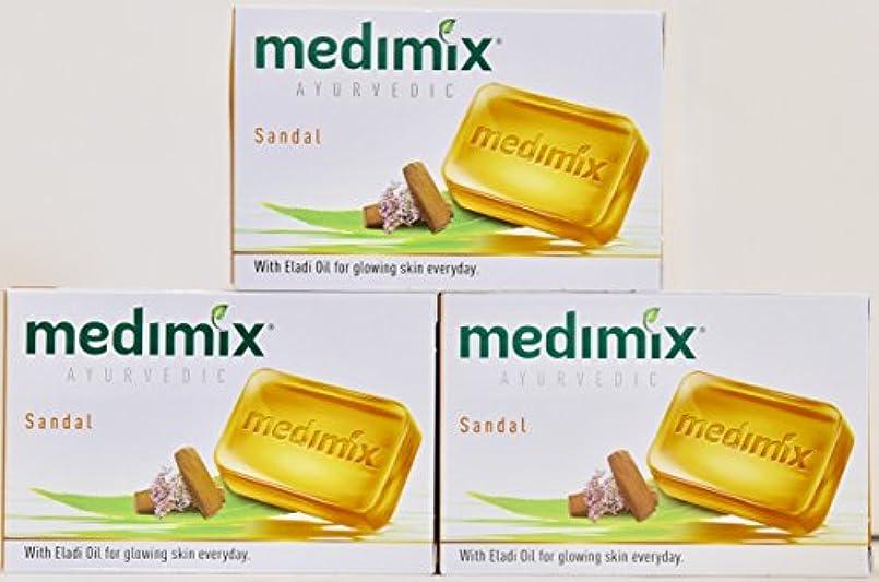 瞑想樹皮離すmedimix メディミックス サンダル 3個入り 125g(旧クラシックオレンジ)