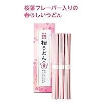 春の香り さくらうどん3束【まとめ売り】100個