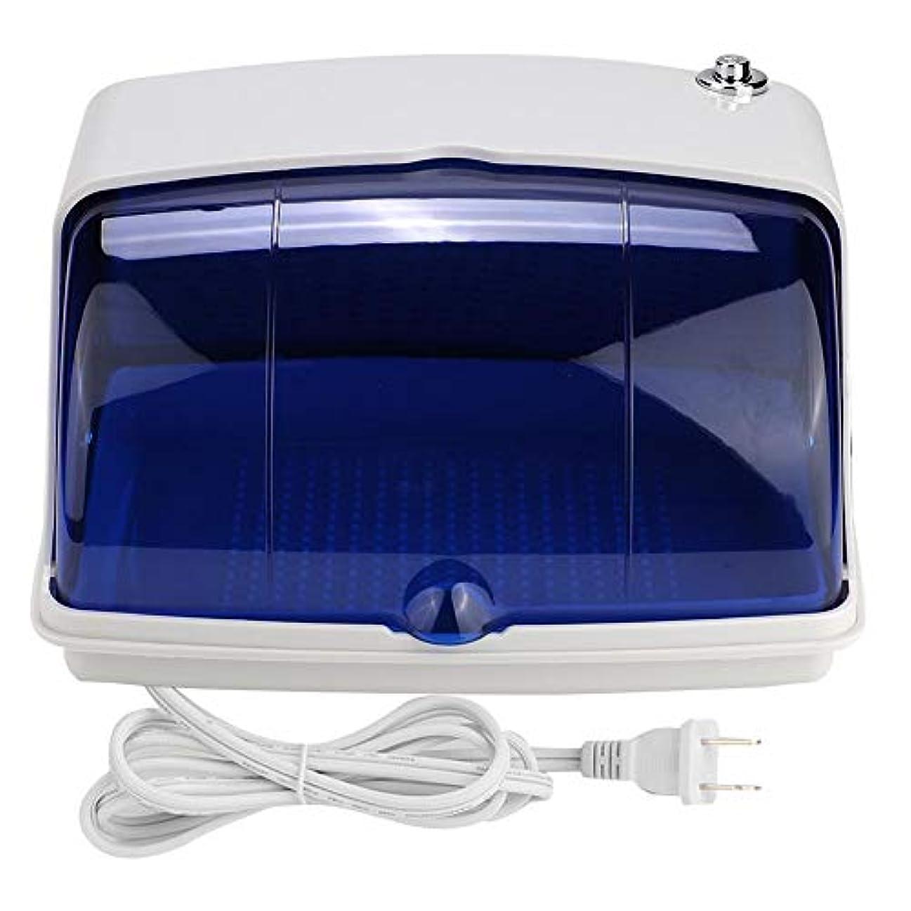 シンボル極めて重要な価値紫外線用具の滅菌装置のキャビネット、専門タオルは電気器具の消毒の滅菌タオルの滅菌装置の衣類、タオル、毛布、等のための滅菌装置に着せます(USプラグ110V)