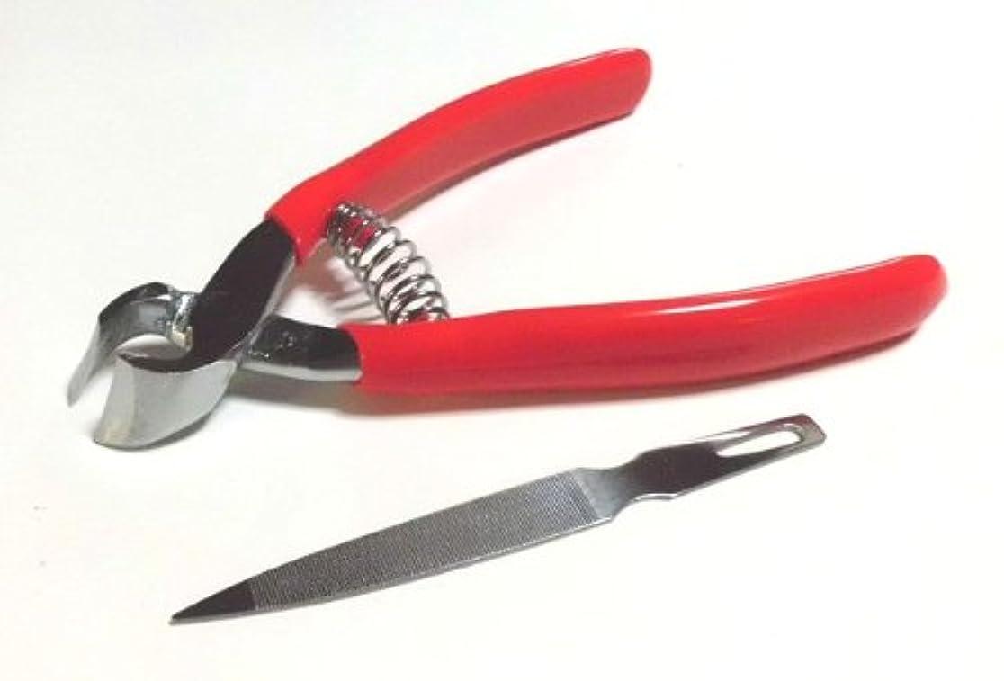 セージ称賛原理介護用爪切(爪やすり付)