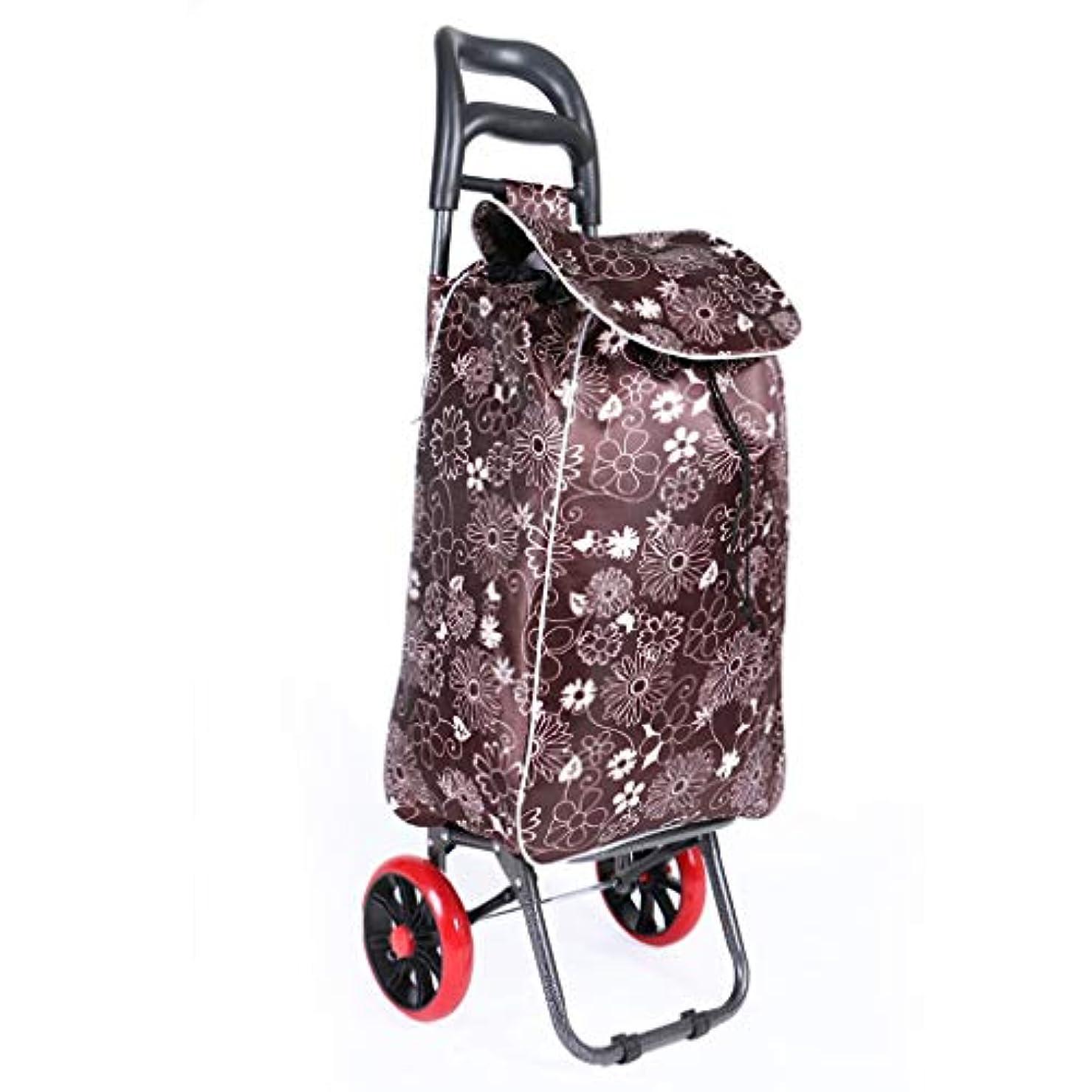 ブレーキ良性ラフJTWJ 軽い車輪付きのショッピングカート、ハードローラープッシュカート、折りたたみ可能な大容量のショッピングカート