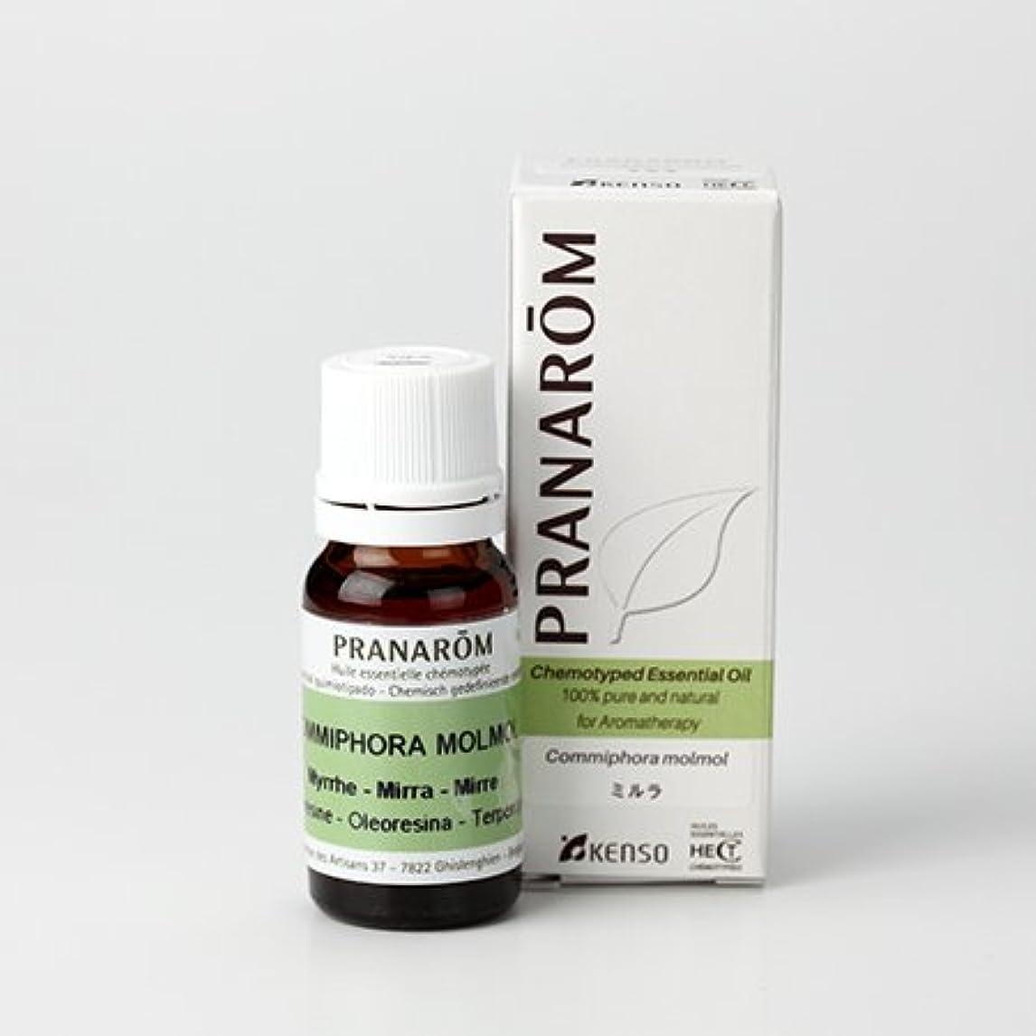 服乱気流噂【ミルラ 10ml】→ムスクに似た深い香り?(樹脂系)[PRANAROM(プラナロム)精油/アロマオイル/エッセンシャルオイル]P-48