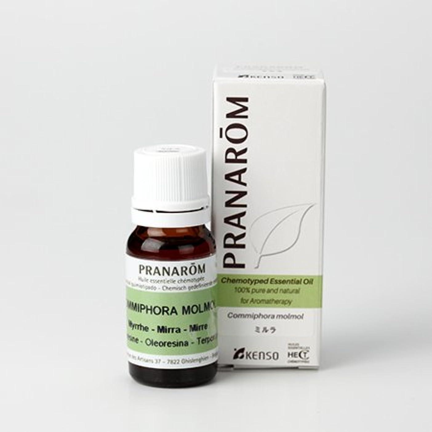 聞きます皮割り当てる【ミルラ 10ml】→ムスクに似た深い香り?(樹脂系)[PRANAROM(プラナロム)精油/アロマオイル/エッセンシャルオイル]P-48