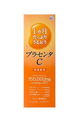 1ヵ月たっぷりうるおうプラセンタC 465ml 1セット(3本) アース製薬