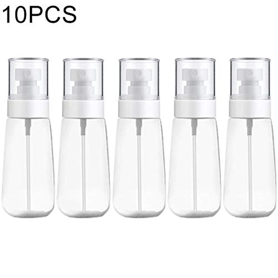 厳密に無駄たるみMEI1JIA QUELLIA 10 PCSポータブル詰め替えプラスチックファインミスト香水スプレーボトル透明な空のスプレースプレーボトル、80ミリリットル(透明) (色 : Transparent)