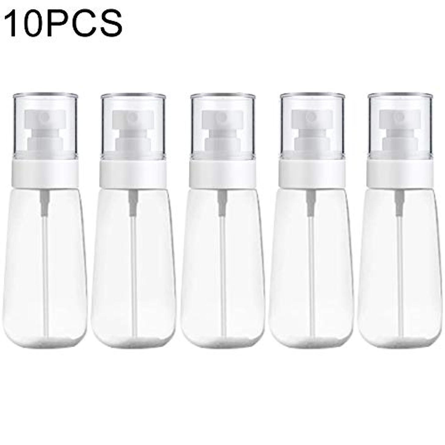 くちばしレジまたはMEI1JIA QUELLIA 10 PCSポータブル詰め替えプラスチックファインミスト香水スプレーボトル透明な空のスプレースプレーボトル、80ミリリットル(透明) (色 : Transparent)