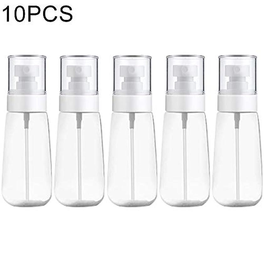 知事ジム透過性MEI1JIA QUELLIA 10 PCSポータブル詰め替えプラスチックファインミスト香水スプレーボトル透明な空のスプレースプレーボトル、80ミリリットル(透明) (色 : Transparent)
