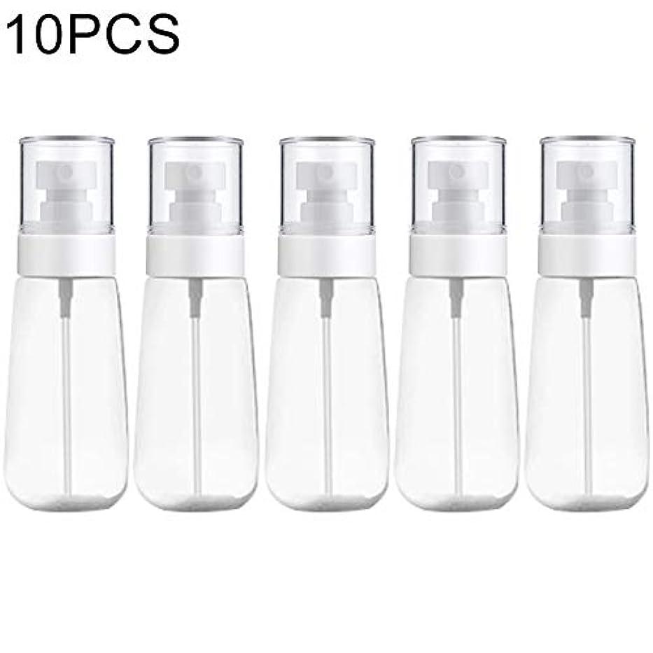 許可する時代遅れカリキュラムMEI1JIA QUELLIA 10 PCSポータブル詰め替えプラスチックファインミスト香水スプレーボトル透明な空のスプレースプレーボトル、80ミリリットル(透明) (色 : Transparent)