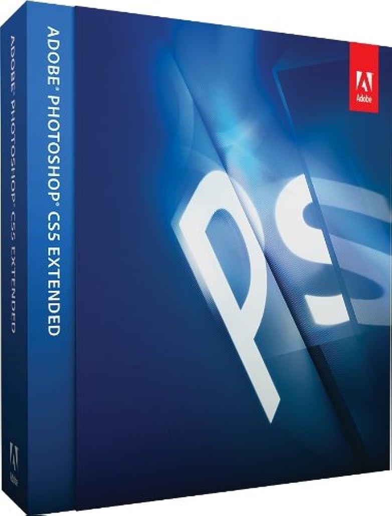 増幅副産物法医学Adobe Photoshop CS5 Extended Windows版 英語版
