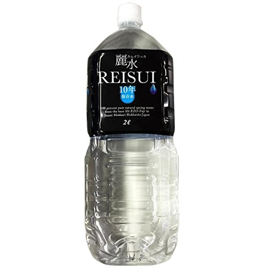 添加によるとペースト【10年保存水】ミネラルウォーター「カムイワッカ麗水2L」 6本×2ケース=12本セット