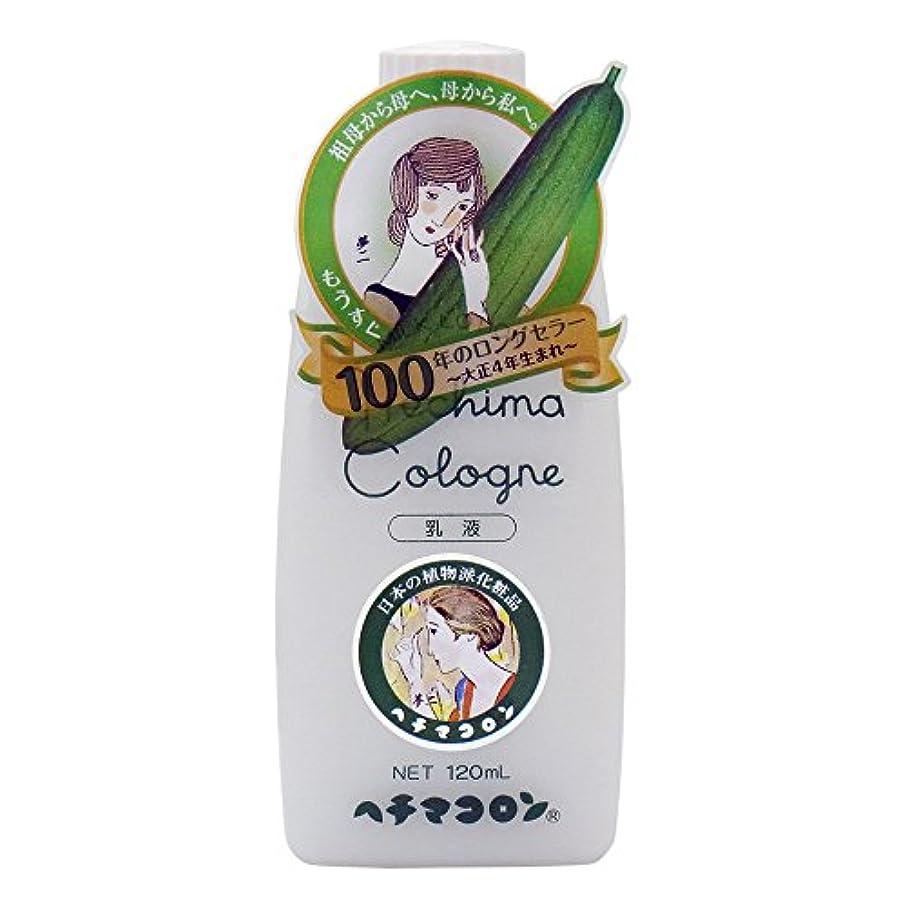 マージンのりジャングルヘチマコロン 乳液120ml