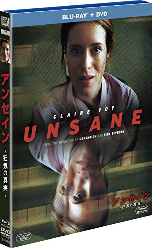 アンセイン ~狂気の真実~ 2枚組ブルーレイ&DVD [Bl...