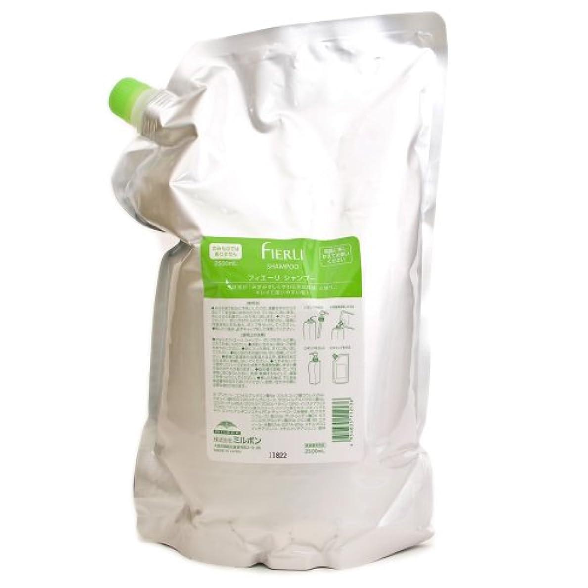 効率クローゼット小麦粉フィエーリ シャンプー 2.5Lパック(詰替用)