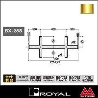 e-kanamono ロイヤル ブラケットクロスバー 25φ BX-25S-2525 1200mm APゴールド