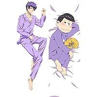 松くん カスタム 抱き枕カバー 両面プリント 2WAYトリコット アニメ 漫画 170x60cm