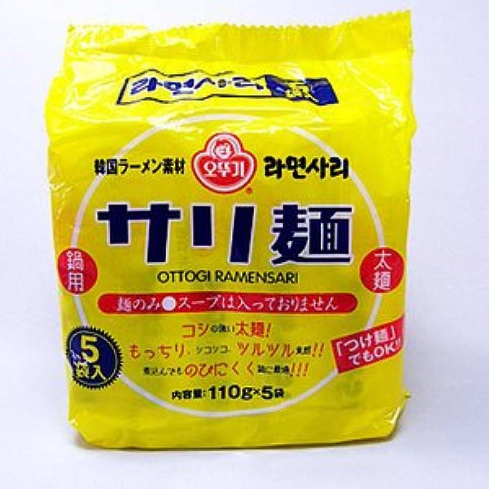 怒ってギャロップアラブオットギ サリ麺 5食入×2個セット (韓国鍋料理用麺、煮込み用ラーメン※スープは入っておりません)