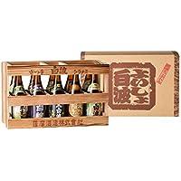 薩摩酒造 さつま白波 芋焼酎 よいしょ白波 100ml×10セット 飲み比べセット  [鹿児島県]