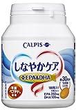 カルピス しなやかケア + EPA & DHA 180粒 ボトル