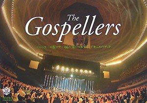 """The Gospellersゴスペラーズ坂ツアー'06〜'07 """"セルゲイ""""ドキュメントブックの詳細を見る"""