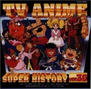 テレビアニメ スーパーヒストリー 30「トランスフォーマー ザ・ヘッドマスターズ」~「闘将!!拉麺男