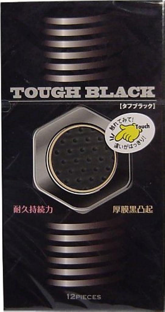 ウェットゼリー付き潤滑剤!タフブラック 厚膜黒凸起コンドーム 12個入【5個セット】