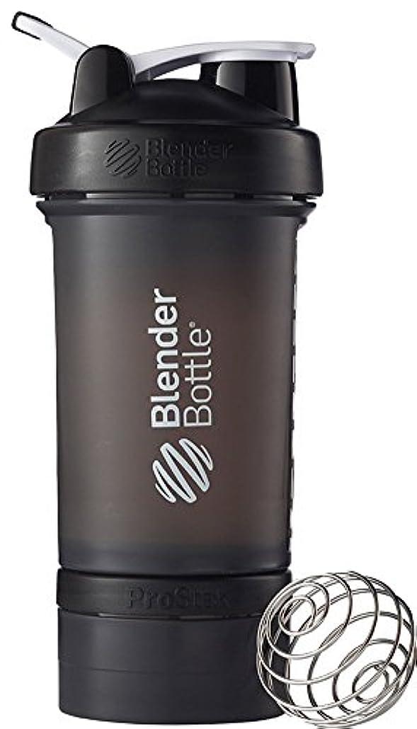 アカデミー発掘する示すBlender Bottle(ブレンダーボトル) Blender Bottle ProStak 22オンス(650ml) - BLACK/BLACK [並行輸入品]