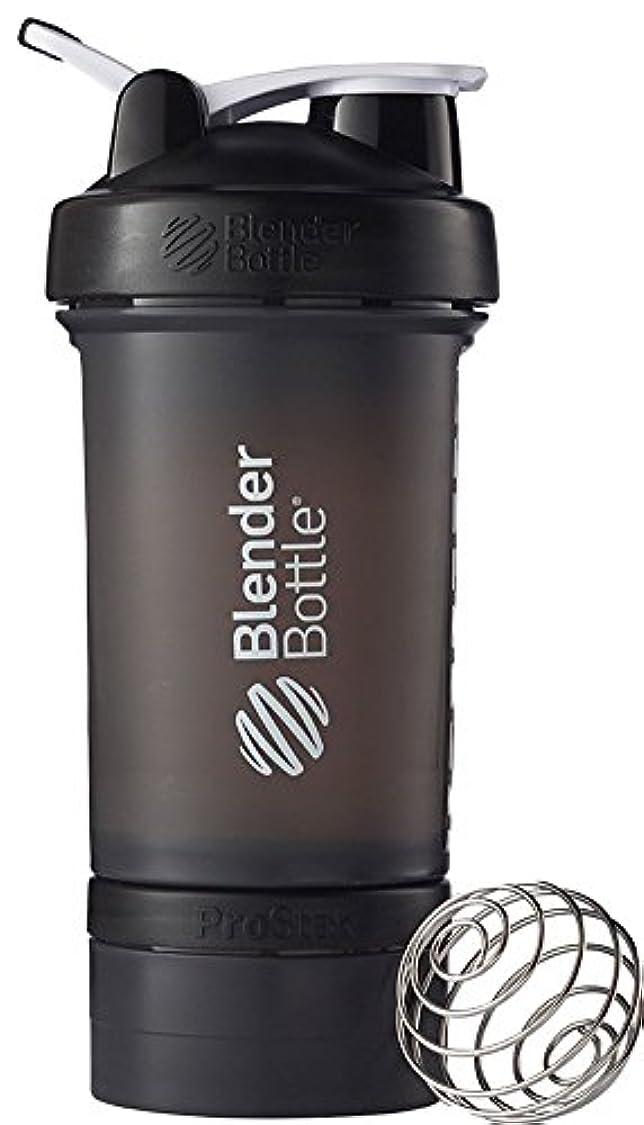 スタンド誕生日悪化させるBlender Bottle(ブレンダーボトル) Blender Bottle ProStak 22オンス(650ml) - BLACK/BLACK [並行輸入品]