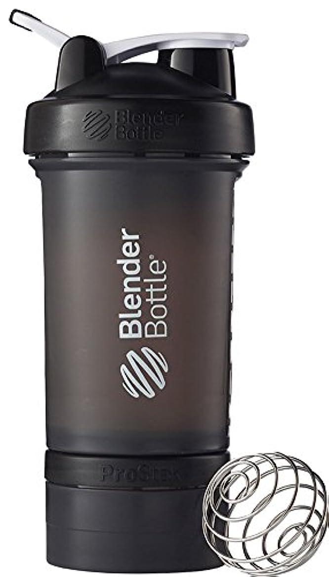回答未接続半球Blender Bottle(ブレンダーボトル) Blender Bottle ProStak 22オンス(650ml) - BLACK/BLACK [並行輸入品]
