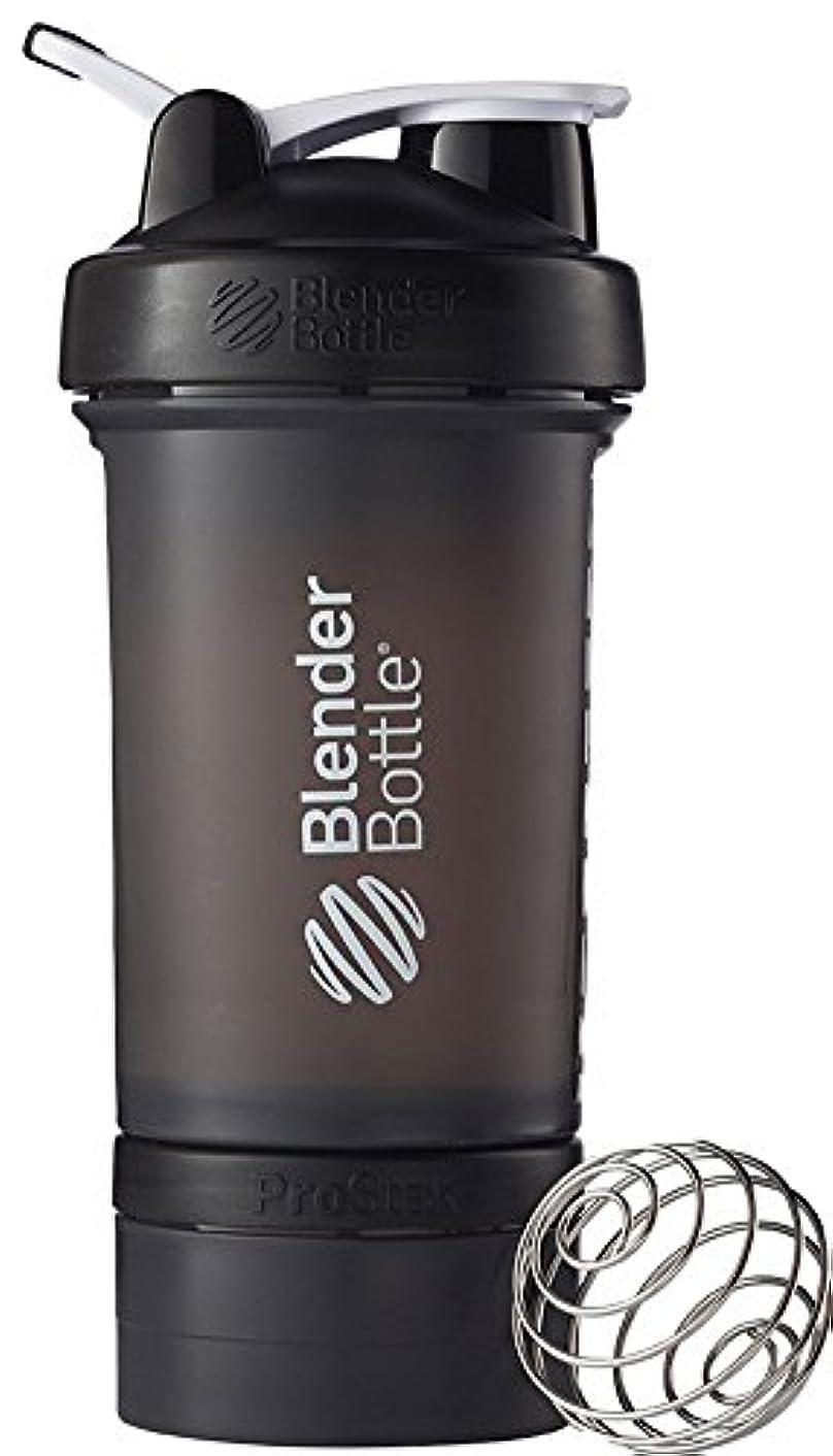 幻滅リスナー対称Blender Bottle(ブレンダーボトル) Blender Bottle ProStak 22オンス(650ml) - BLACK/BLACK [並行輸入品]
